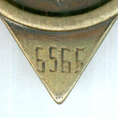 Khedive's Star, 1882, attributed, Grenadier Guards