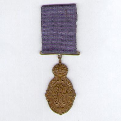 Kaisar-i-Hind Medal, bronze, George V issue