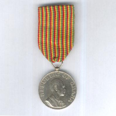 Republic Day Commemorative Medal 1960, Police version, by Spink & Son Ltd. of London
