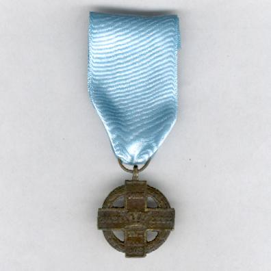 Commemorative Cross for the War of Independence, 1821-1829 (probably a local or later strike)