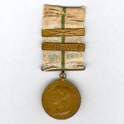 Commemorative Medal for the Greco-Bulgarian War of 1913 with Wounded and 'ΚΙΛΚΙΣ-ΛΑΧΑΝΑ' (Kilkis-Lahana) bars