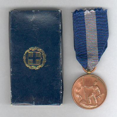 Commemorative Medal for National Resistance, 1941-1945, in box of issue by Michalas of Athens