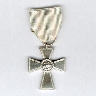 Cross of Valour, Silver Cross, since 1974 issue