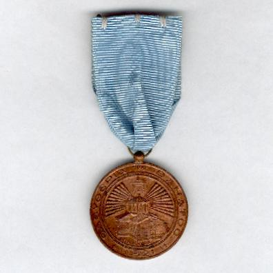Medal of the 150th Anniversary of National Regeneration, bronze, 1971