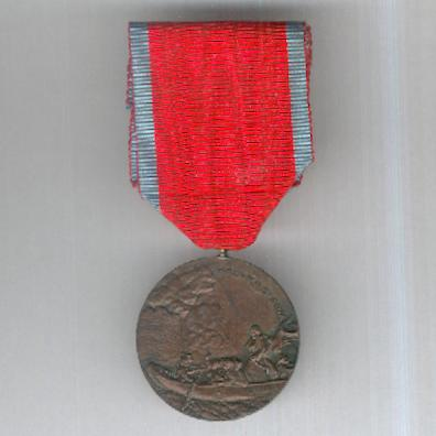 Commemorative Medal for the Battle of Nafplion
