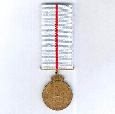 Commemorative Medal for the Greco-Turkish War of 1912-13