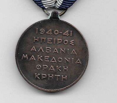 Commemorative Medal for the War of 1940-1941, Land Operations