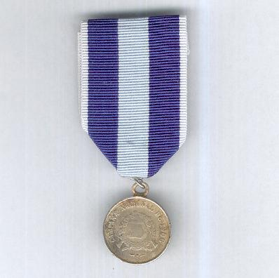 Medal of Merit for the National Campaign of 1906, silver (Medalla al Mérito de la Campaña Nacional de 1906, plata)