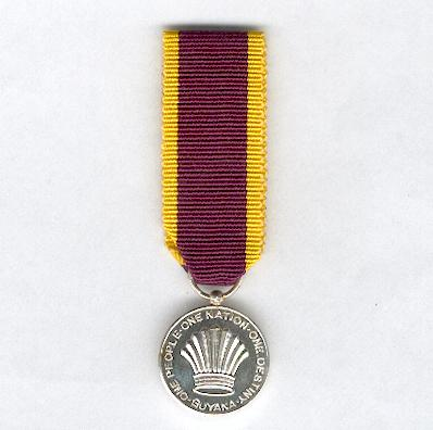 Military Service Medal, miniature