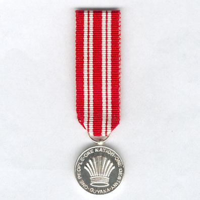 Disciplined Services Medal for Meritorious Service, miniature