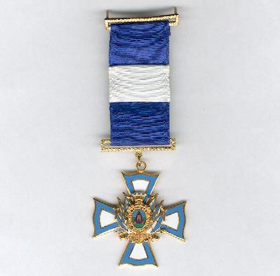 Cross of Merit of the Armed Forces