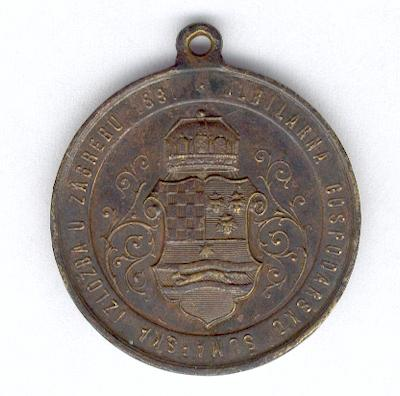 Commemorative Medal for the Jubilee Exhibition, Zagreb, 1891