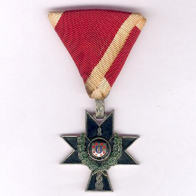Order of Iron Trefoil, 4th Class, with oak leaves