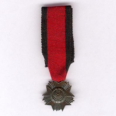 Military Medal of the Haitian Guard (Médaille Militaire de la Garde d'Haïti), miniature