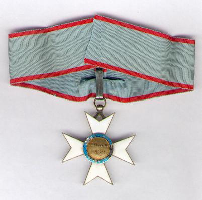 National Order of Honour and Merit, commander (Ordre National de l'Honneur et du Mérite, commandeur)