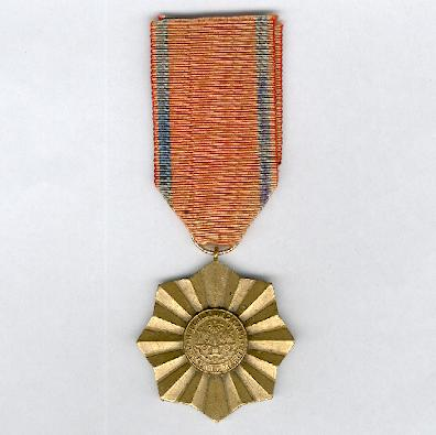 Medal of the Brevet of Merit of the Army of Haiti (Médaille du Brevet de Mérite de l'Armée d'Haïti)