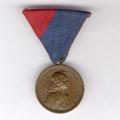 Commemorative Medal for the Liberation of Upper Hungary (Felvidéki Emlékérem), 1938