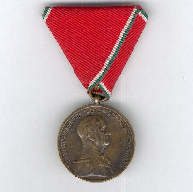 Medal for Bravery, bronze, (Magyar Bronz Vit�zs�gi �rem) 1939-1945 issue, possibly a later copy