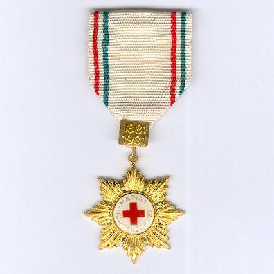Commemorative Award for the 100th Anniversary of the Hungarian Red Cross, 1981
