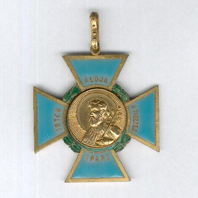 Cross of 'Isten Áldja a Tisztes Ipart' (God Bless Honest Industry)