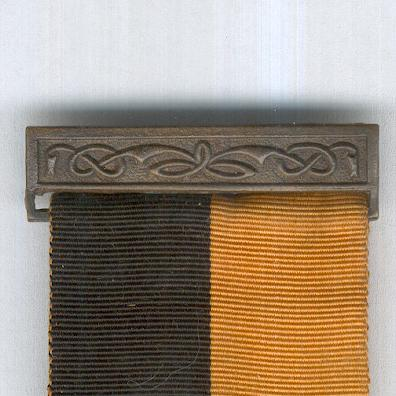 The 1917 to 1921 Service Medal (Black and Tan Medal)