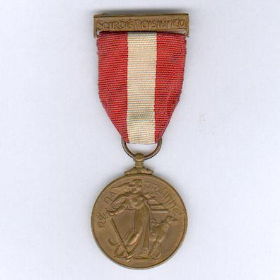 The Emergency Service Medal, Air Raid Precautions Organisations (An Bonn Seirbhíse Éigeandála, Na Seirbhise Reamhcuraim In Aghaidh Aer-Ruthar), 1939-1946 by P. Quinn Ltd. of Dublin