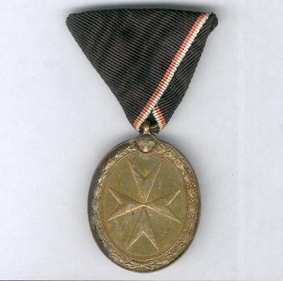 Order of Merit of the Sovereign Military Hospitaller Order of St John of Jerusalem, of Rhodes and of Malta, gold medal