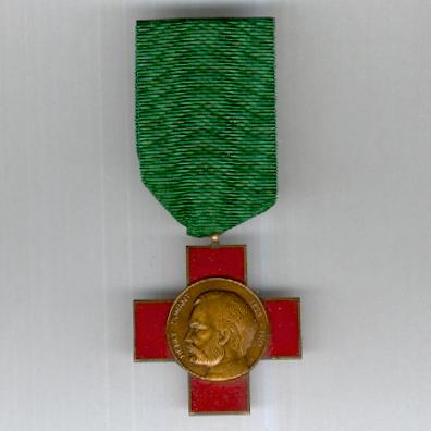 International Committee of the Red Cross, Henry Dunant Medal