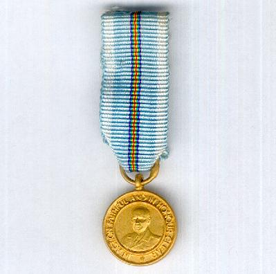 Inter-Allied Military Organisation Sphinx (IMOS) General Dwight D. Eisenhower Commemorative War Medal 1939-1945, miniature