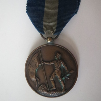 Commemorative Medal for National Resistance, 1941-1945
