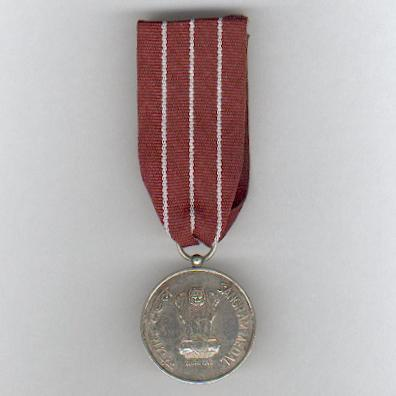 Sangram Medal, 1972, attributed to a 'Red Beret'