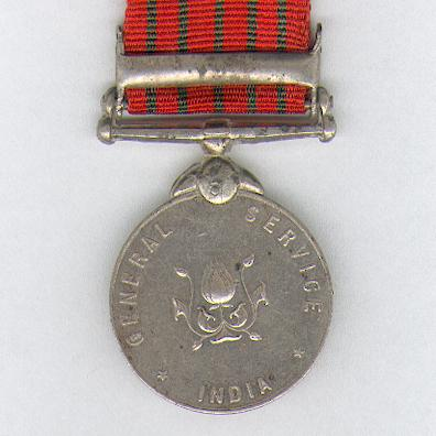 General Service Medal, Mizo Hills clasp, 1966-1975, attributed