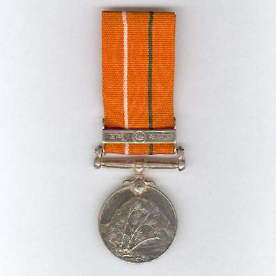 Sainya Seva Medal, Jammu and Kashmir clasp, attributed, Dogra Infantry