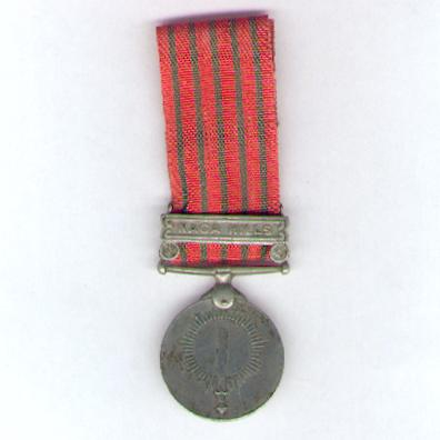 General Service Medal, Naga Hills clasp, 1955-1956, attributed