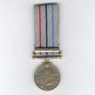 Sainya Seva Medal, North East Frontier clasp, attributed