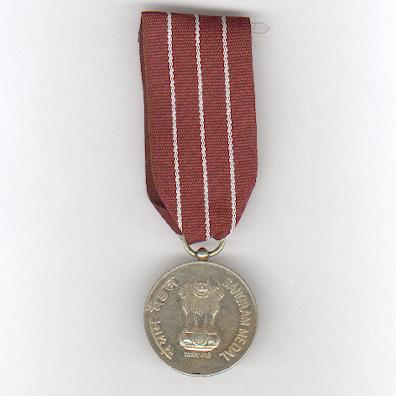 Sangram Medal, 1972, attributed