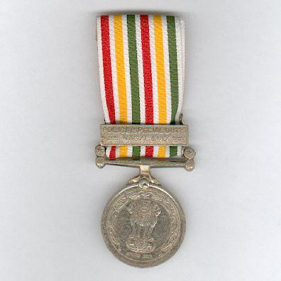 Police (Special Duty) Medal, Nagaland clasp