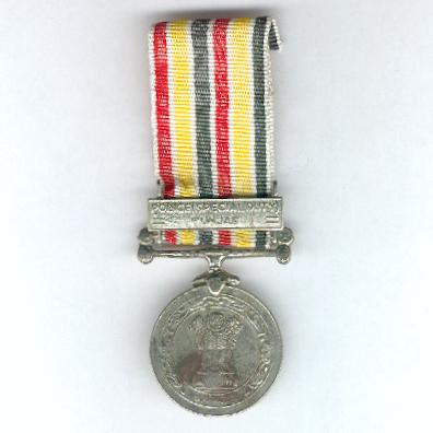 Police (Special Duty) Medal, Punjab clasp