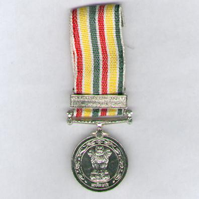 Police (Special Duty) Medal, Tripura clasp