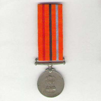 Raksha Medal, 1965, attributed