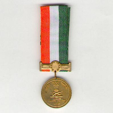 Indian Ordnance Factories Medal for civilian employees for 40 years' service