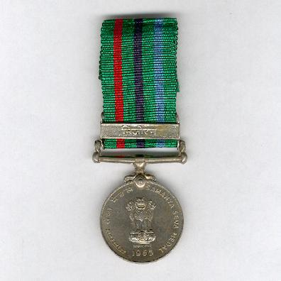 General Service (Samanya Seva) Medal with 'मिज़ोरम' (Mizoram) clasp, attributed