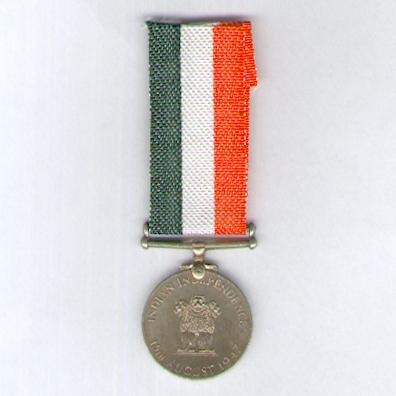 Independence Medal 1947, attributed, Bombay Engineers