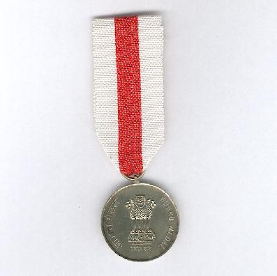 Wound Medal, attributed, Sikh Light Infantry
