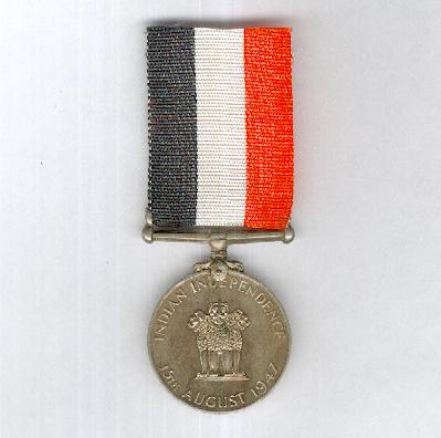 Independence Medal 1947, attributed, Bengal Engineers