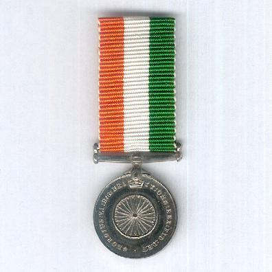 Independence Medal 1947, miniature