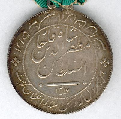 Imperial Order of the Lion and the Sun, military division (Nishan-i-Shir u Khurshid, nishan-i-shuja'at), silver medal, in original embossed case of issue, dated 1899
