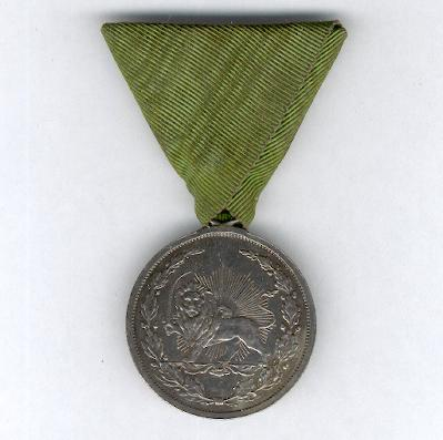 Imperial Order of the Lion and the Sun, military division (Nishan-i-Shir u Khurshid, nishan-i-shuja'at), silver medal, dated AH1318 (AD1900)