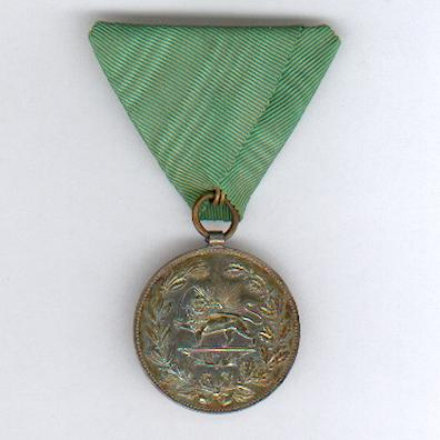 Imperial Order of the Lion and the Sun, military division (Nishan-i-Shir u Khurshid, nishan-i-shuja'at), silver-gilt medal dated 1300AH (1882AD)