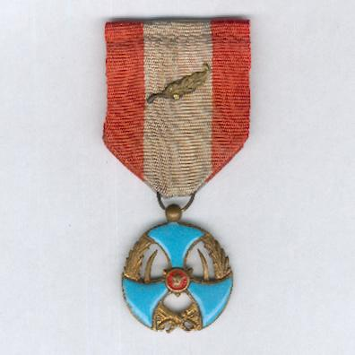 Imperial Military Order of Merit, III class, 1925-1979 issue, with citation on the ribbon